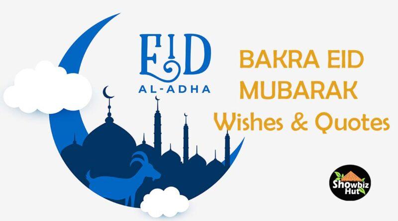 bakra eid wishes quotes in urdu