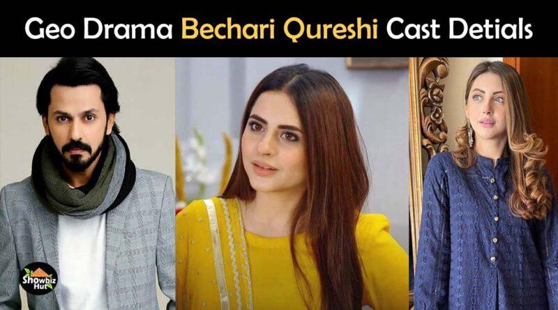 bechari qudsia geo drama cast real name