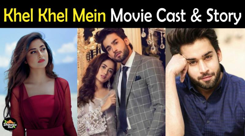 Khel Khel Mein Movie Cast