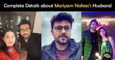 maryam nafees husband amaan ahmed biograpy