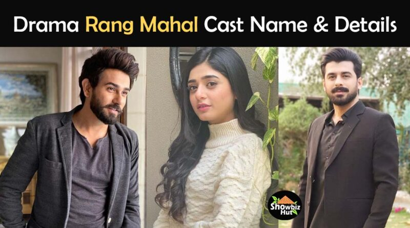 rang mahal geo drama cast name