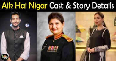 Aik Hai Nigar Telefilm Cast