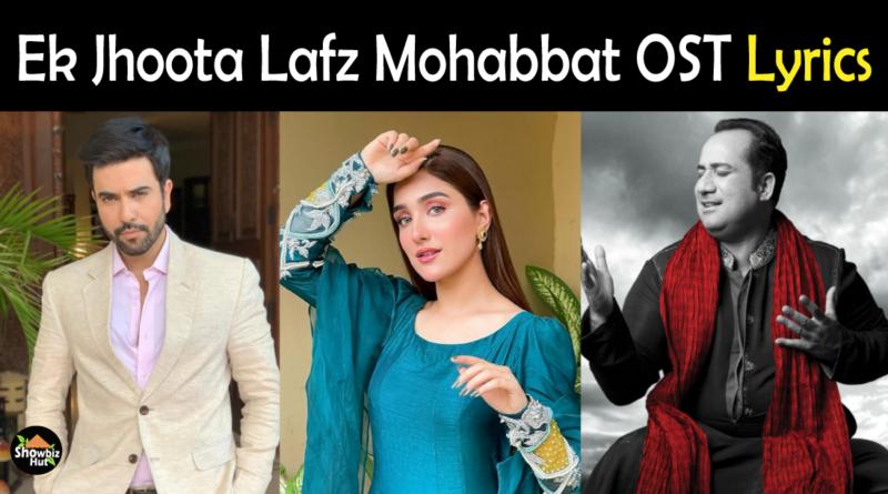 Ek Jhoota Lafz Mohabbat OST Lyrics