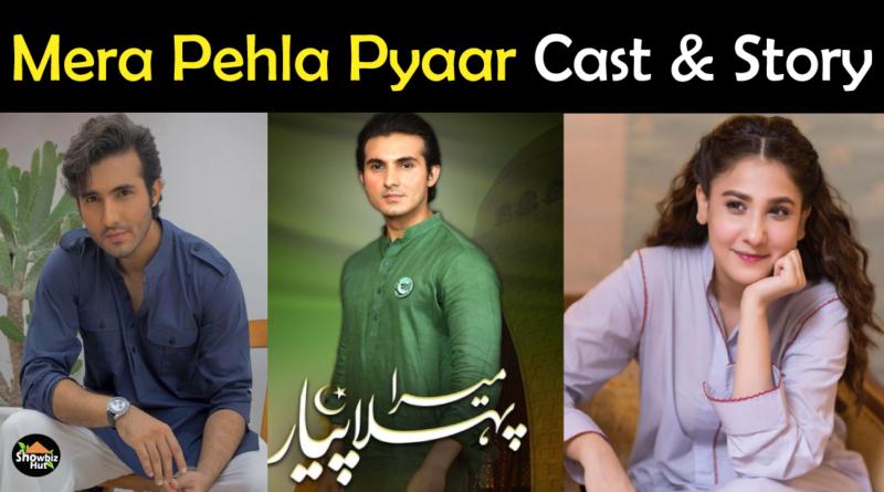 Mera Pehla Pyaar Telefilm Cast