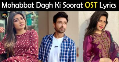 Mohabbat Dagh Ki Soorat Drama OST Lyrics