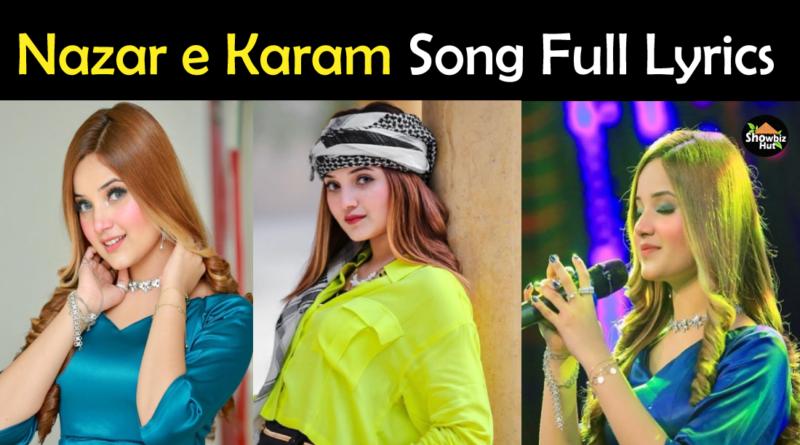 Nazar e Karam Song Lyrics