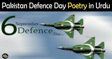 6 september poetry in Urdu