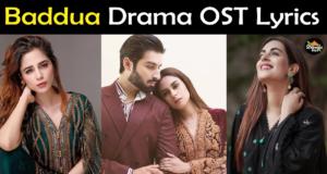 Baddua Drama OST Lyrics – Aima Baig & Rahat Fateh Ali Khan