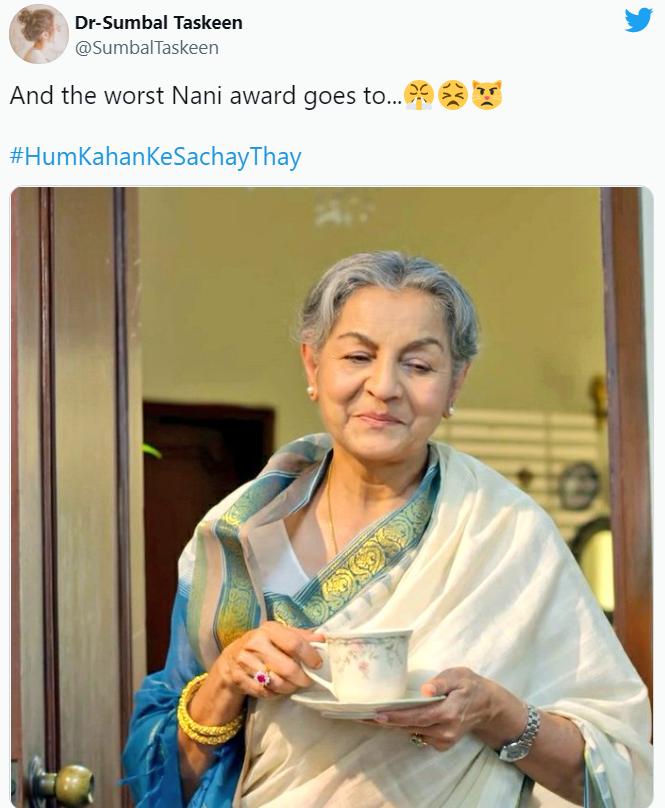 Hum Kahan Kay Sachay Thay Drama Memes
