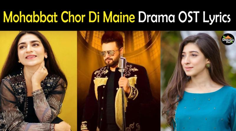 Mohabbat Chor Di Maine drama ost lyrics