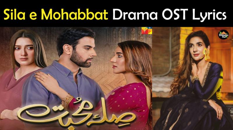 Sila e Mohabbat Drama OST lyrics