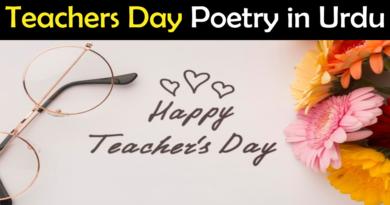Teachers Day Poetry in Urdu