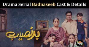 Badnaseeb Hum TV Drama Cast – Story – OST