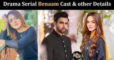 benaam drama cast ary digital