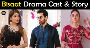 Bisaat Drama Cast – Story, Writer, Timing, OST – Hum TV