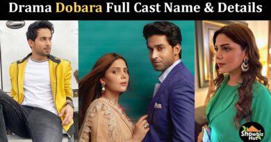 dobara drama cast real name pics