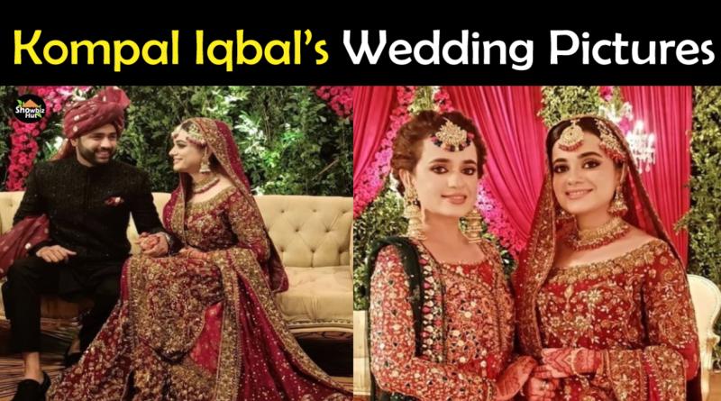 sumbul iqbal sister wedding pics